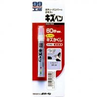 Soft99 KIZU PEN карандаш для заделки царапин, цвет - серебристый