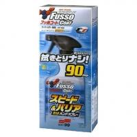 Fusso Coat S&B Hand Spray L 3мес. жидкая полироль для кузова автомобиля, 400 мл