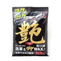 Soft99 Fukupika Gloss - Полирующие салфетки для кузова