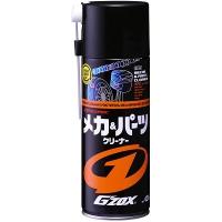 GZox Mecha & Parts Cleaner - Очиститель механических деталей