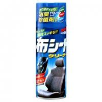 Fabric Seat Cleaner - Очиститель обивки сидений антибактериальный, аэрозоль, 420 мл