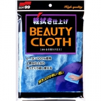 Soft99 Wipe Cloth Blue - Ткань для полировки автомобиля