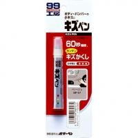 Soft99 KIZU PEN карандаш для заделки царапин, цвет - бежевый