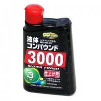 Soft99 Liquid Compound 3000 - Полироль жидкая с абразивом, 300 мл