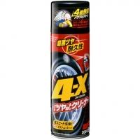 Soft99 4-X Tire Cleaner - Суперочиститель (очернитель) шин автомобиля 470ml