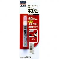 Soft99 KIZU PEN карандаш для заделки царапин, цвет - красный