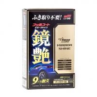 Soft99 Fusso Coat Mirror Shine Dark Color защитная полироль с усиленным блеском, 250ml
