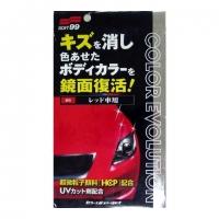 Полироль цветовосстанавливающая Soft99 Color Evolution Red 00505 для красного цвета,100 мл купить