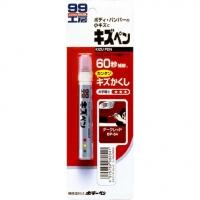 Soft99 KIZU PEN карандаш для заделки царапин, цвет - темно-красный