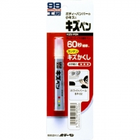Soft99 KIZU PEN карандаш для заделки царапин, цвет - белый