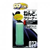 Очищающая глина Soft99 Surface Smoother для темных авто 09077, 150 г