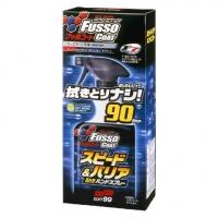 Fusso Coat S&B Hand Spray D 3 мес. полироль для кузова автомобиля, 400 мл