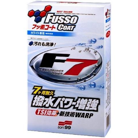 Автошампунь Soft99 04270 Super Cleaning Shampoo + Wax W&WP для светлых автомобилей - фото 3